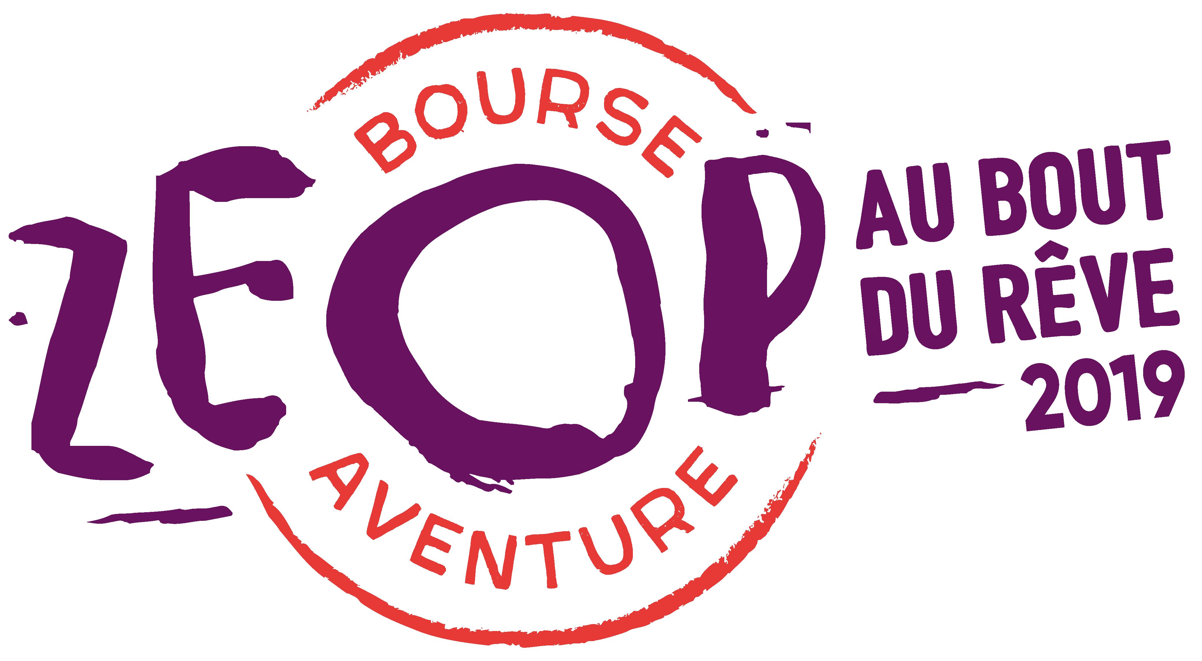 logo-bourse-aventure-2019